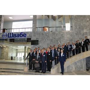 «Швабе» обсудил вопросы сотрудничества с австрийскими предпринимателями