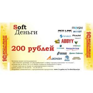 Состоялось награждение победителей региональных туров студенческих соревнований 2014