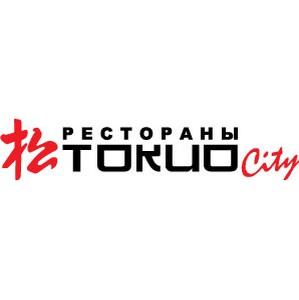 Сеть «Токио Сити» открывает свой двадцать второй ресторан!