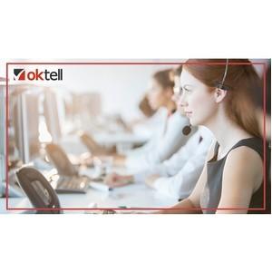 «ЛоджиКолл»: как повысить производительность контакт-центра с помощью Oktell?