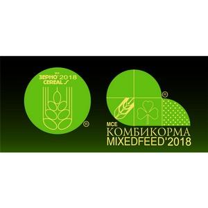 XXIII Международная выставка «MVC: Зерно-Комбикорма-Ветеринария-2018» приглашает к участию
