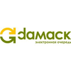 СУО Дамаск-Банк активирует финансовый поток
