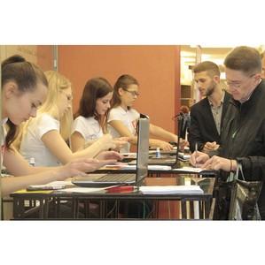 Сибирский международный онкологический форум 2014 «Профилактика и скрининг рака»
