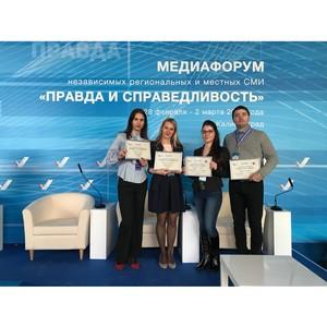Воронежских журналистов наградили за победу в конкурсах ОНФ