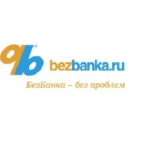 Сайт взаимного кредитования БезБанка стал доступен для МФО