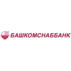 В Уфе при поддержке Председателя правления Башкомснаббанк (ПАО) началась работа телеканала РБК-Уфа
