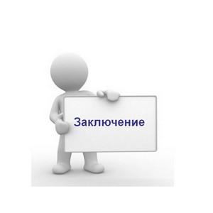 После заключения бизнес-омбудсмена Забайкалья ставки ЕНВД в Чернышевском районе пересмотрят