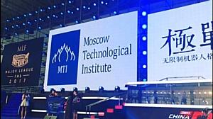 Русские боевые роботы во второй раз выйдут на ринг мирового турнира в Китае