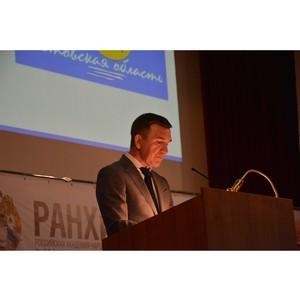 В ЮРИУ РАНХиГС подвели итоги развития системы образования в регионе