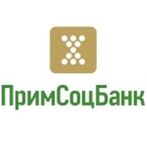 Специальная акция от Примсоцбанка по рефинансированию малого бизнеса