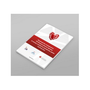 Вклад в развитие корпоративного донорства номинируется на премию «СоУчастие»