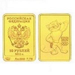 В Хабаровске за один день продана 31 монета