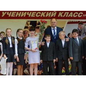 Педагоги оценили работы участников конкурса «Лучший ученический класс-2017»
