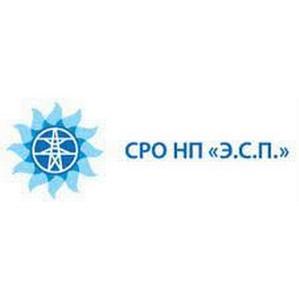 Состоялся круглый стоп по имущественной ответственности членов СРО