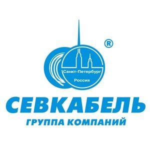 ГК «Севкабель» получила свидетельство о признании Российского речного регистра