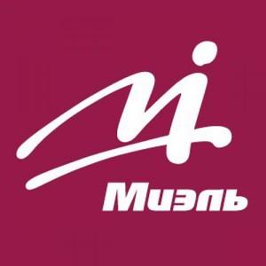 MR Group приступает к строительству 50 000 кв. м жилья в городе-спутнике Новое Ступино