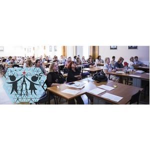 «Русское слово» представит мастер-классы и семинары на Форуме педагогов Москвы–2019