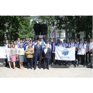 В Нижновэнерго стартовал шестой сезон студенческих энергетических отрядов
