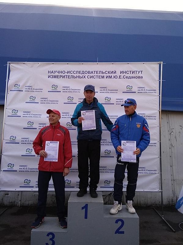 Преподаватель Дзержинского филиала РАНХиГС стал победителем в 12 пробеге «Горный бег 2018»