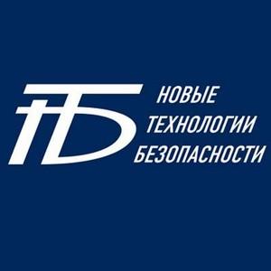 Решение компании НТБ SafeInspect получило сертификат соответствия ФСТЭК