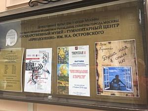 """Врежу Киракосяну - 33! """"Капустник"""" в рамках выставки """"Душа моя в стиле ню""""."""