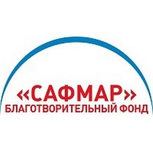 Благотворительный фонд «Сафмар» Михаила Гуцериева отметил 5 лет со дня своего образования