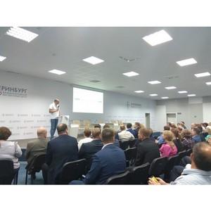 Свердловская область вошла в число пилотных регионов