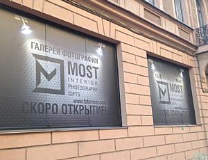 В Петербурге будут продвигать российских мастеров фотографии