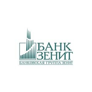 Факторинговый бизнес Банковской группы Зенит продолжает уверенно расти