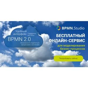 ELMA выпустила бесплатный инструмент BPMN.Studio для моделирования бизнес-процессов в браузере