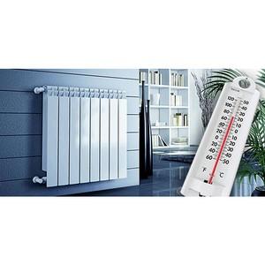 Как сэкономить на плате за отопление