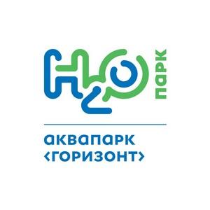 """XXI Международная премия ISLQ. Аквапарк H2O номинирован в категории """"Золото"""""""
