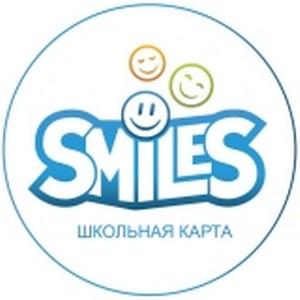 Компания «Smiles.Школьная карта» продлевает акцию «Активное продвижение» до 31 марта!