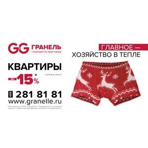 Наружная реклама от ГК «Гранель»