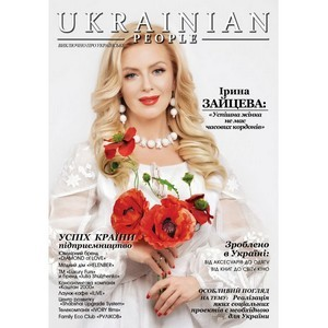 Журнал «Ukrainian People» меняет формат