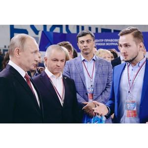 Путин ознакомился с итогами реализации проекта «Генеральная уборка»