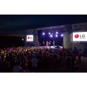 """Открытие новой смены форума """"Территория смыслов на Клязьме» при поддержке LG"""