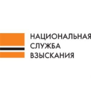 «Национальная служба взыскания» вошла в состав объединения «Деловая Россия».