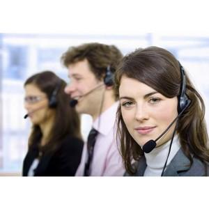 Outsourcing или in-house: определиться с выбором поможет «ЛоджиКолл»