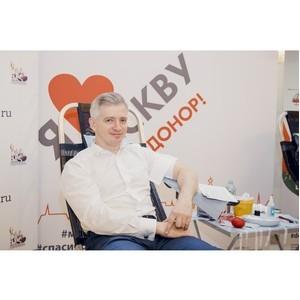 Донорство как акт солидарности: в Москве состоялась открытая донорская акция