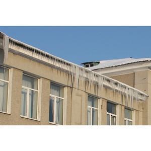 Активисты ОНФ призвали власти Белгорода обеспечить качественную работу по ликвидации наледи с крыш