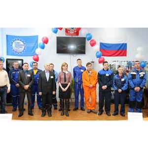 Финал окружного конкурса «Славим человека труда» в Екатеринбурге