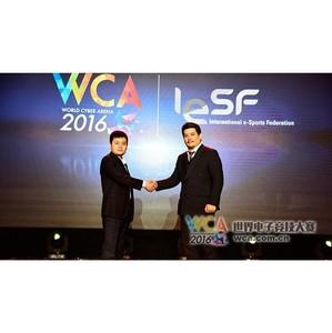 Стратегическое партнерство для создания кибер-олимпиады заключили WCA и IeSF