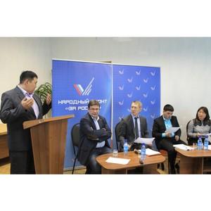 Активисты ОНФ в Туве обсудили актуальные проблемы предпринимательства