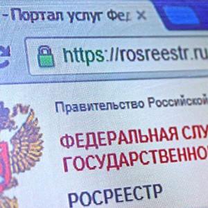 Кадастровая палата ускорила сроки обработки «электронных заявлений»