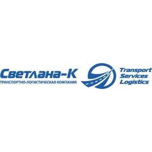 Компания Светлана-К открыла филиал в Благовещенске