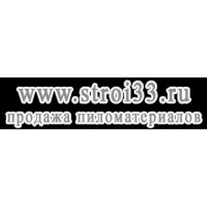 Начало оптовых продаж пиломатериалов во Владимире