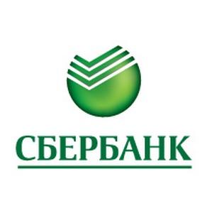 —еверо-авказский банк —бербанка –оссии оЅ≈–≈√јет природу