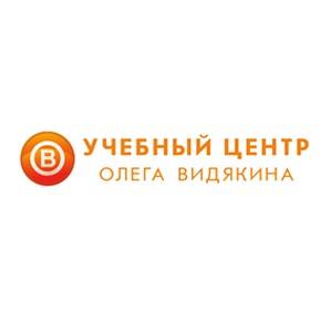 В Калининграде обсудят вопросы информационной открытости бизнеса