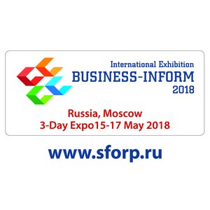 ћеждународна¤ выставка ЂBusiness-Inform 2018ї: основные итоги